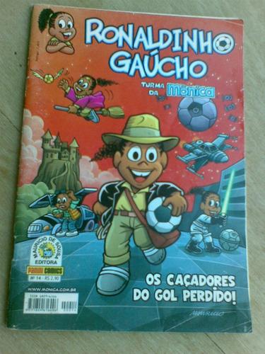 hq - ronaldinho gaúcho - 14