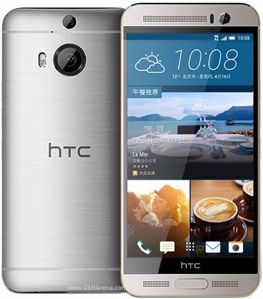 htc one m9 plus pantalla 5.2 sensor huella 32gb