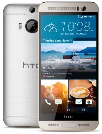 htc one m9+ plus prime camera edition 16gb nfc gsmphone