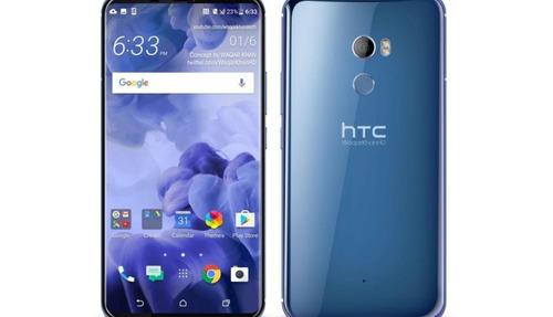 htc u11 plus dual sim 128gb 6gb ram 12mpx android 8 oreo