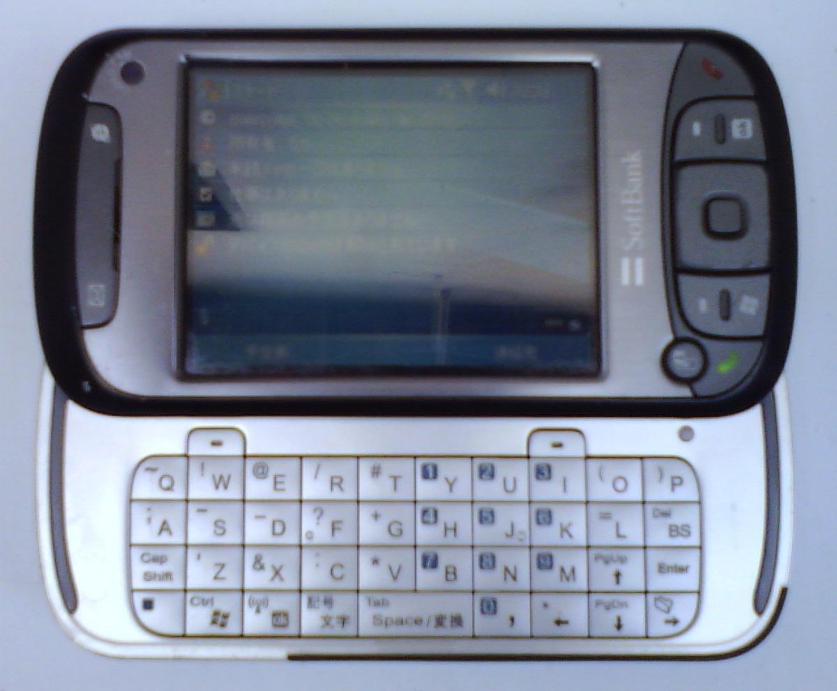 HTC X01HT WINDOWS 7 64BIT DRIVER DOWNLOAD