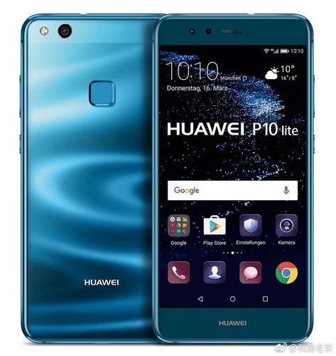 huawei p10 lite 32gb 3gb de ram nuevo sellado garantia sp