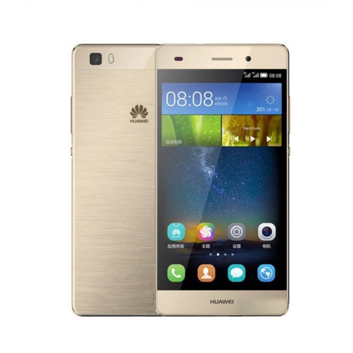 08d765e9097 Huawei P8 Lite Refabricado Dorado Movistar - $ 3.762,00 en Mercado Libre