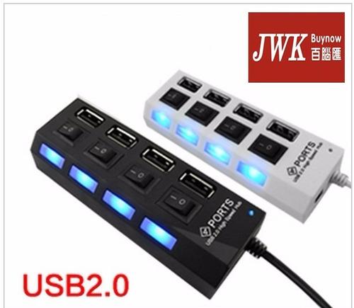 hub usb 2.0 multi- puerto 1x4 jwk vision