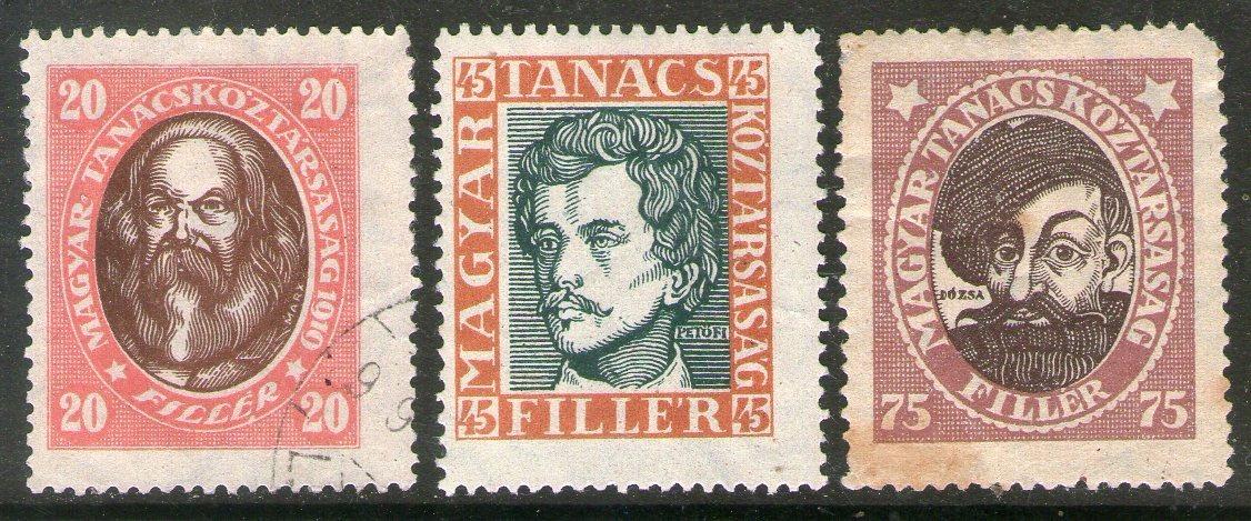 Hungría 3 Sellos Karl Marx, Sándo Petofi, Gyorgy Dozsa 1919