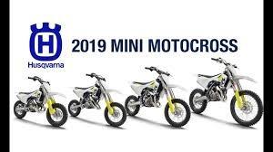 husqvarna tc 50 cross 2019 no ktm - palermo bikes