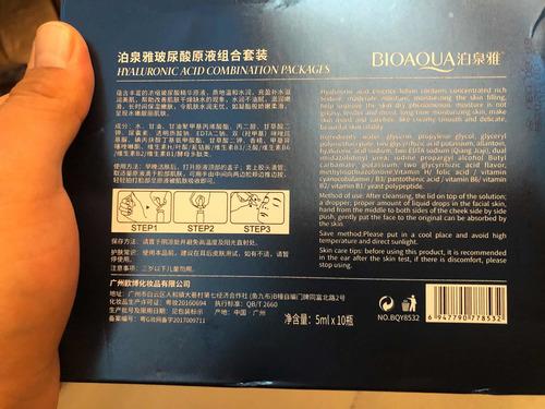 hyaluronic acid essence b6