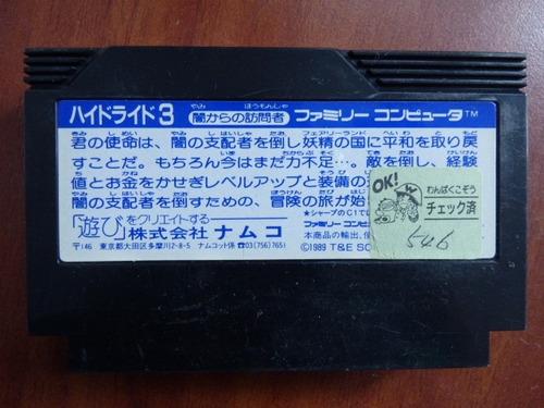 hydlide 3 famicom zonagamz japon
