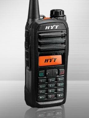 hytera tc580 * remate new uhf/vhf