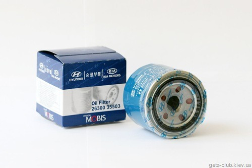Hyundai elantra 2012 filtro de aceite original 11 for Filtro abitacolo hyundai elantra