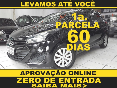 hyundai hb20 1.0 comfort plus flex 5p / hb20 hb 20 hb20s up
