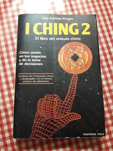 i ching 2 el libro del oráculo chino