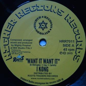 i kong - want it want it (edição limitada)