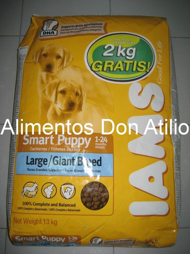 iams puppy large/giant breed x 15 kg