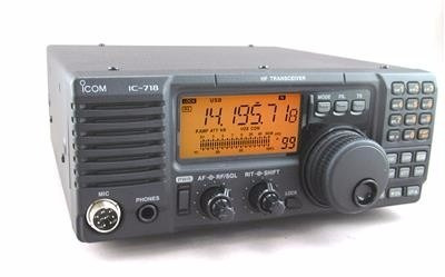 icom ic-718 hf transceptor de rádio marítimo barco o melhor