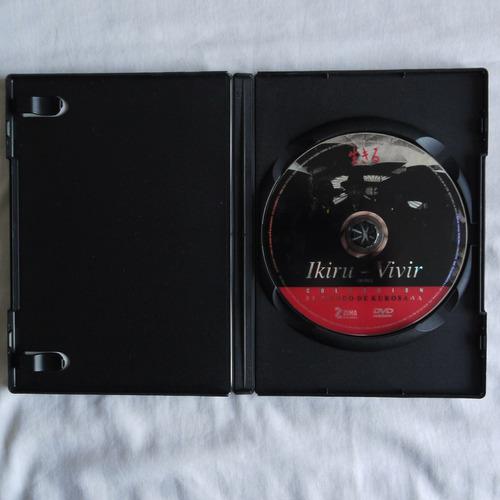 ikiru , vivir pelicula dvd