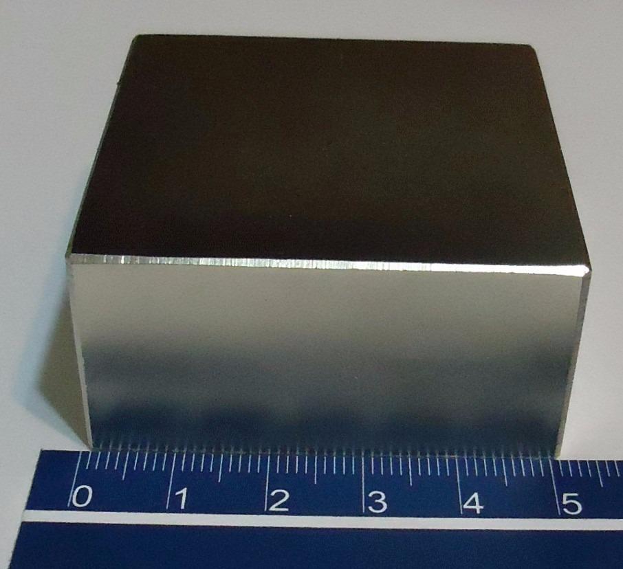 8c7099d9f3b Imã De Neodímio N50 Super Forte 50