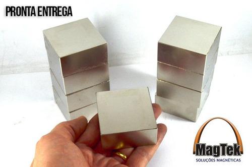 ímã neodímio bloco  5 x 5 x 2,5 cm - super ímã forte