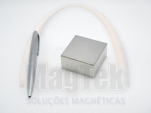 ímã neodímio bloco n50 5 x 5 x 2,5 cm - super ímã forte