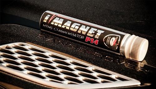 imagnet p-14 protege tu motor avanzada tecnología rusa