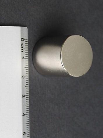 iman cilindro neodimio n48 22mm x 25mm (13000 gauss)