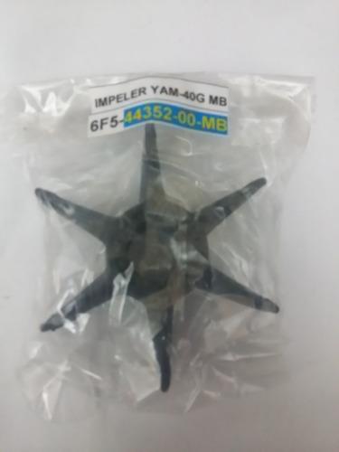 impeler yamaha e-40g (9)mb