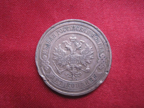 imperio ruso 2 kopeck 1915