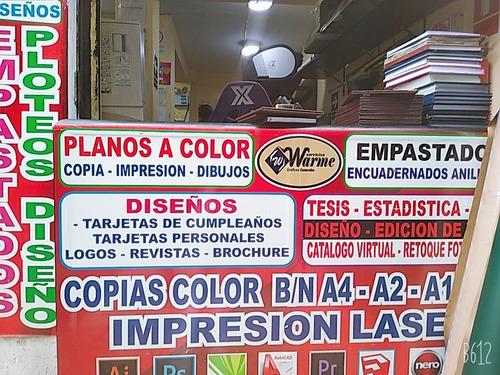 impresion de planos a0 a1 a2 calidad laser color empastados