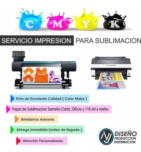 impresión papel sublimación carta oficio gran formato 1.10mt