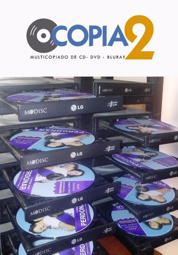 impresión y multicopiado de discos cd - dvd - bluray en lima