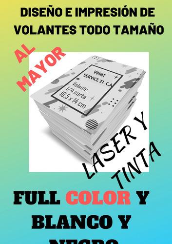 impresiones y copias a color y b/n al mayor ( ofertas)