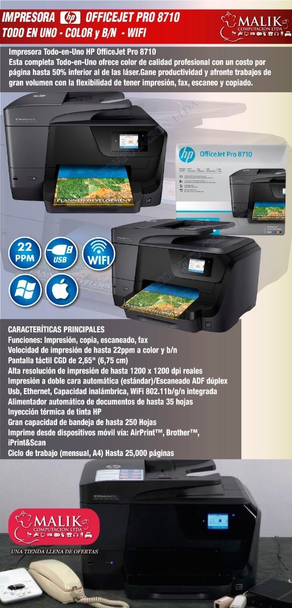 Impresora 8710 Todo En Uno Color Wifi 22ppm - $ 113.990 en Mercado Libre