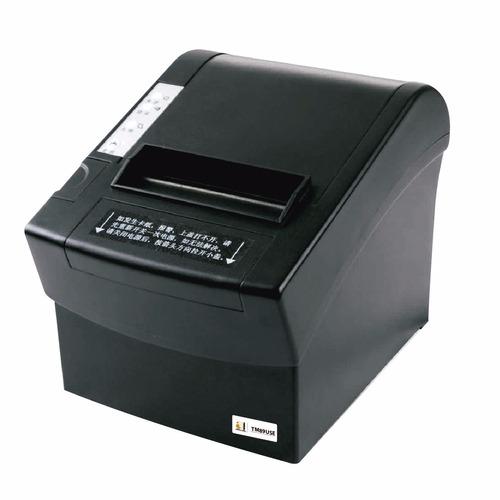 impresora de punto de venta termica tm99-wifi star  epson