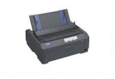impresora epson fx-890 impresora epson fx-890 matricial (c11