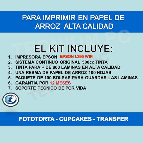 impresora fototorta comestible wifi kit + papel + tinta l395
