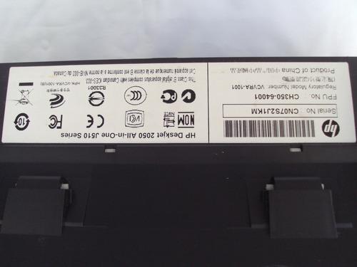 impresora hp 2050. multifuncional