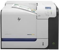 impresora hp color cp551dn a4/32ppm/duplex