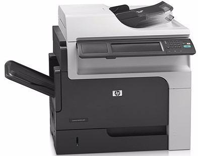 Impresora Hp Laserjet M4555 Mfp Solo Impresora