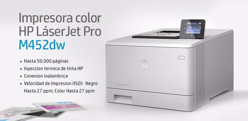 impresora laser color hp m452dw wifi duplex red m452 envio