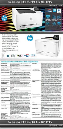 impresora laser color hp m452dw wifi eprint duplex gtia ofic