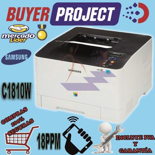 impresora laser color samsung c1810w usb lan wi-fi toner 18p