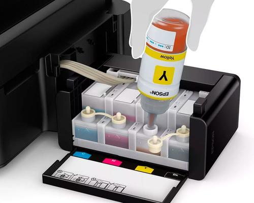 impresora multifuncional epson l380 tinta continua