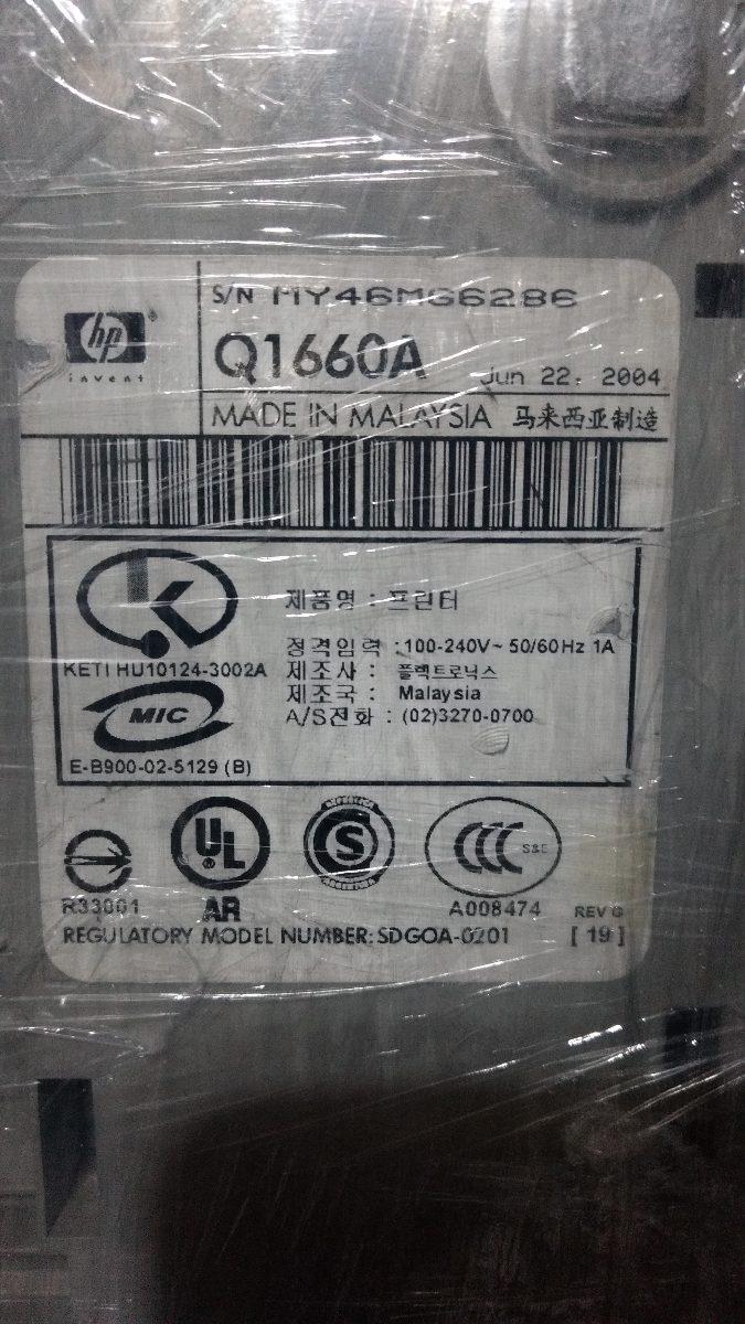 HP Q1660A DRIVER FOR WINDOWS 7
