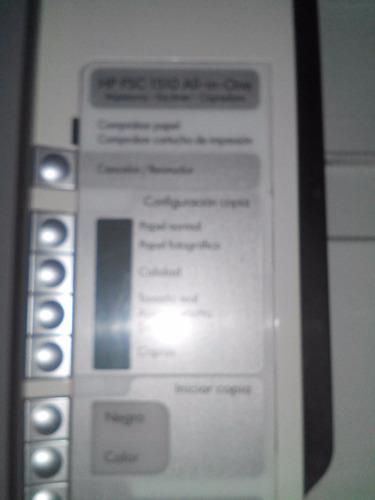impresora multifuncional hp usada