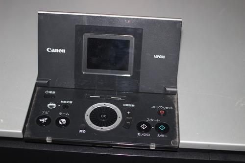 impresora pixus (pixma) mp600