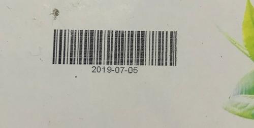 impresora portatil de inyeccion de tinta