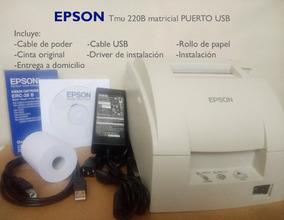 Impresora Epson L655 Manabi - Impresoras en Impresoras y Accesorios