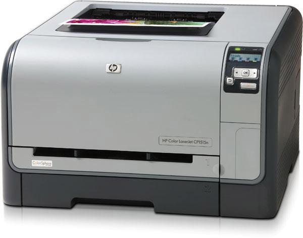 HP COLOR LASERJET CP1515N DRIVER DOWNLOAD