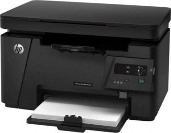 impressora laser multifuncional hp 125a com 5 toner novo !!!