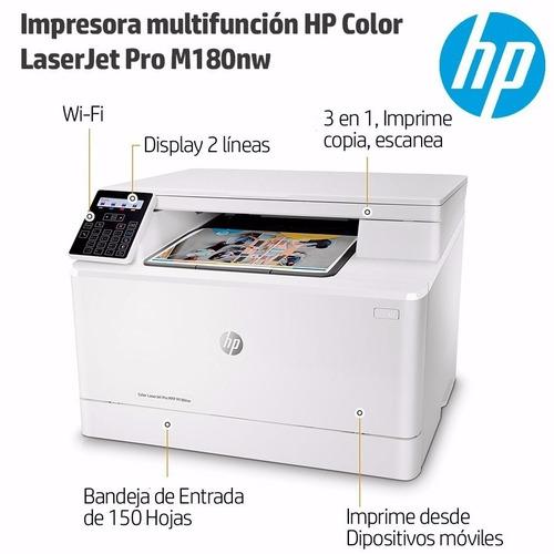 impressora  laserjet color hp transfer laser m180 220v